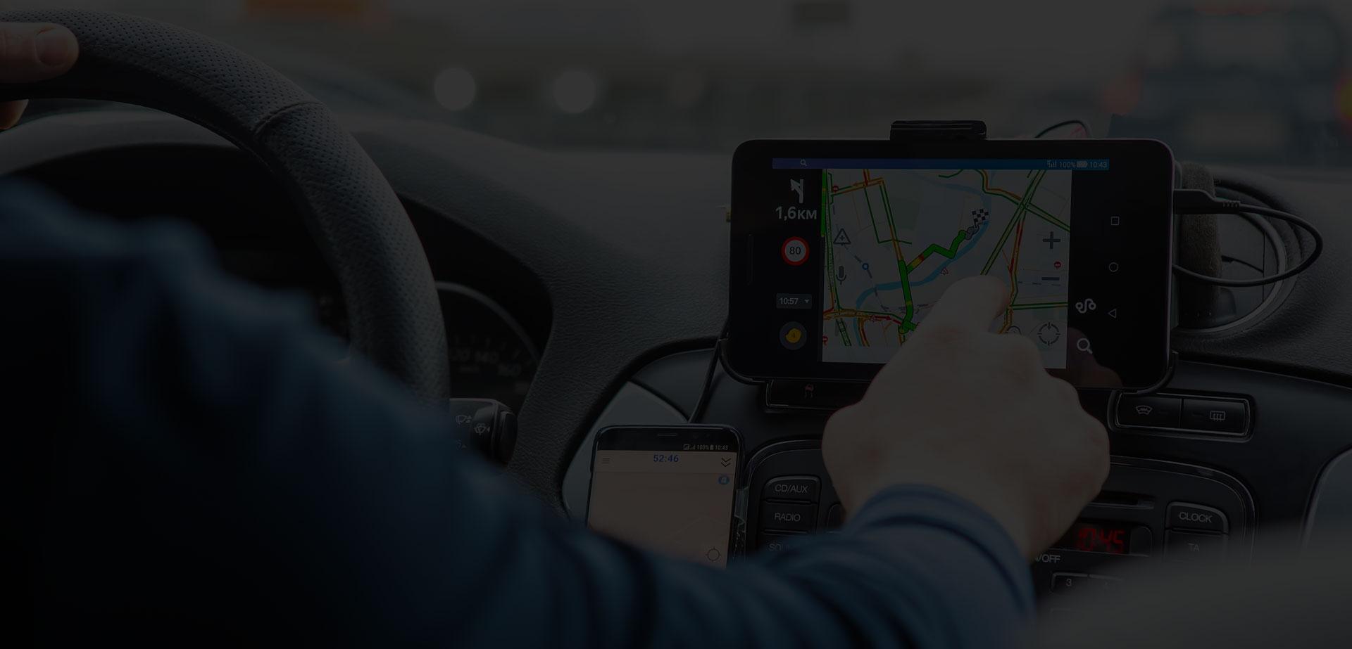 géolocalisation et les traceurs GPS
